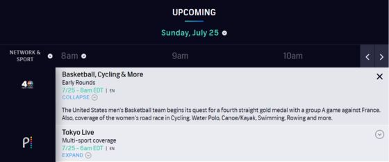 Viewers Face Olympic Trials for Streaming the Games