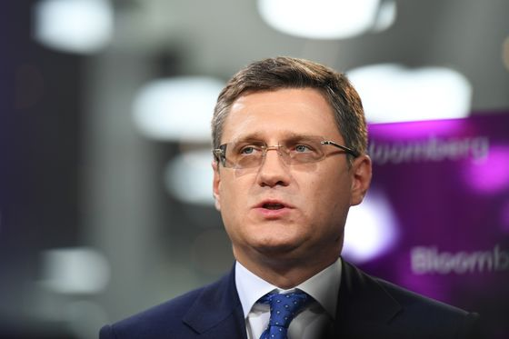 Russia's Novak Says G-20 Talks Will Clarify Uncertain Oil Market