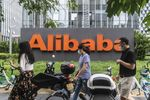 Trump Adds to Earnings Threat as Alibaba Challenged in China