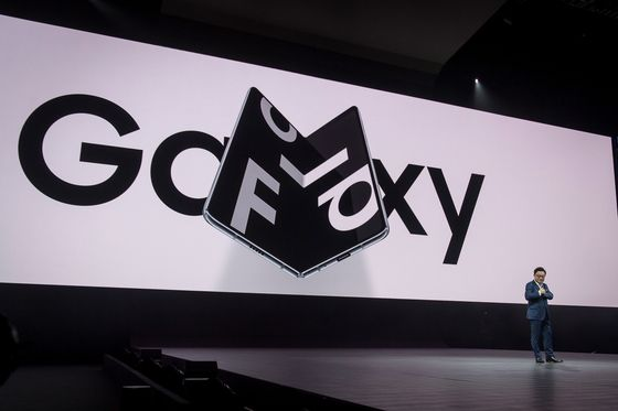SamsungWorking on TwoMore Foldable Smartphones