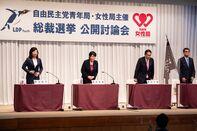 LDP Hosts Presidential Debate