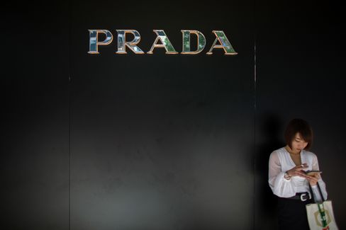 Prada Store in Hong Kong