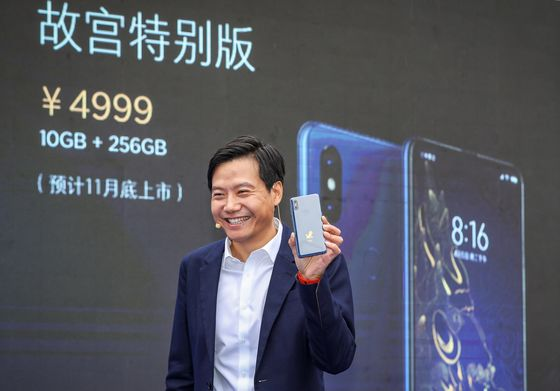 China's Xiaomi Aims Its Priciest Phone at Huawei and Apple