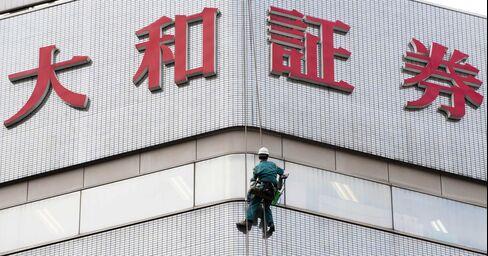 Daiwa Has Fourth Quarterly Loss, Cuts 200 Jobs