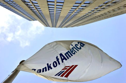 BofA Said to Keep Bankruptcy as Option for Countrywide Unit