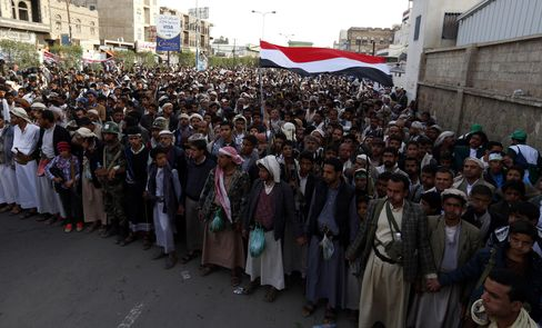 Protest Against Saudi-led Operations in Yemen