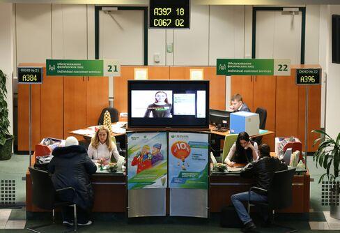 OAO Sberbank
