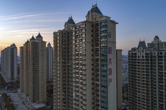 Evergrande Debt Crisis Is Financial Stress Test No One Wanted