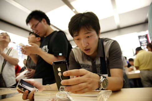 Apple Starts Online Store in China to Boost Sales
