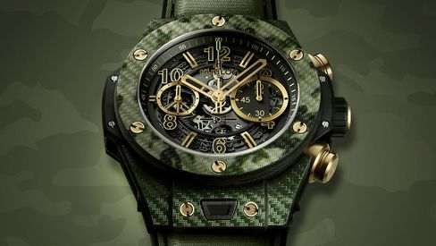 The camo green Big Bang Unico Italia Independent from Hublot.