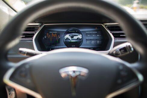 Model S Dashboard
