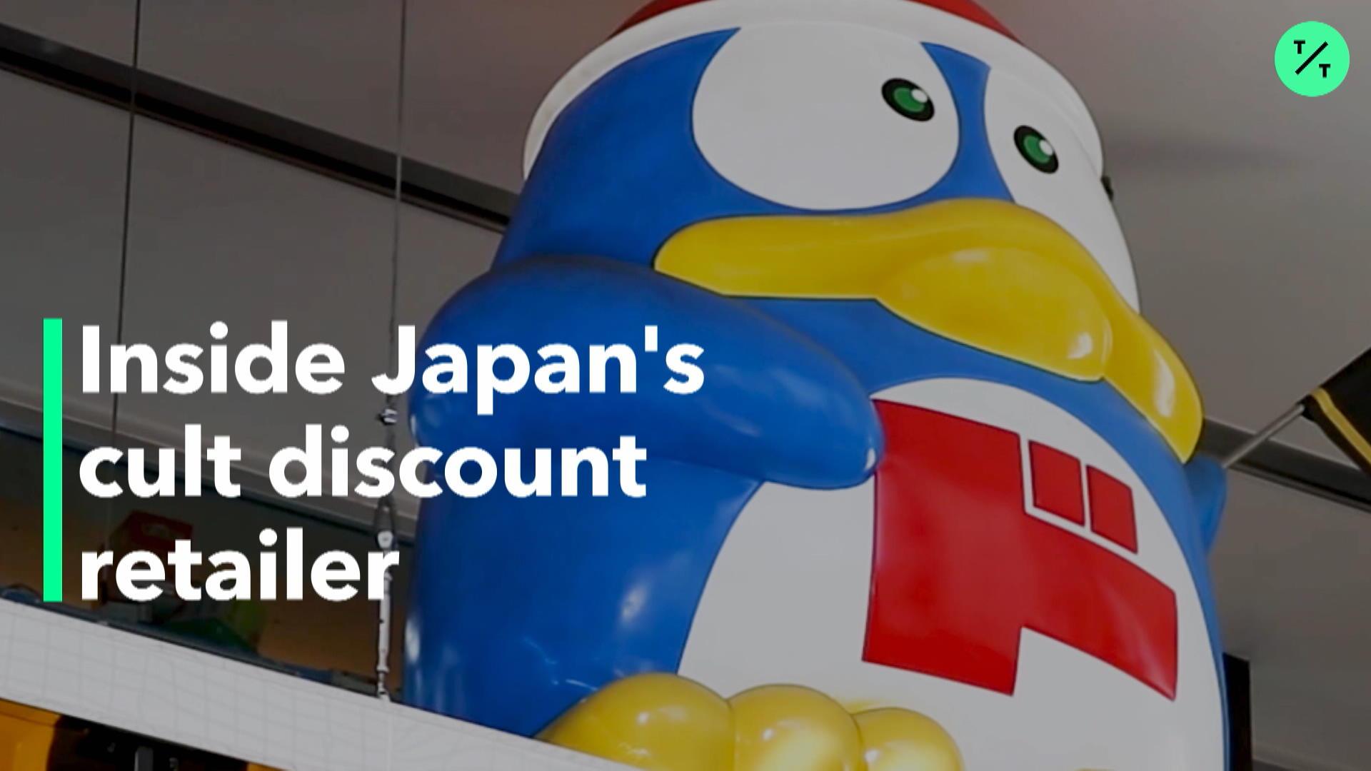 Inside Japan's Cult Discount Retailer