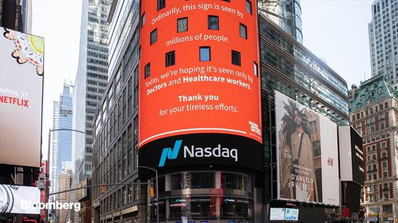 Large IPOs May Have to Wait Until at Least July, Nasdaq CEO Says