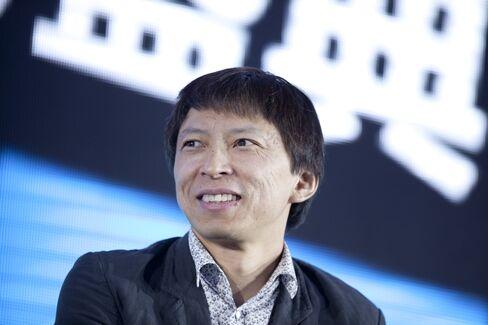 Sohu.com Inc. CEO Charles Zhang