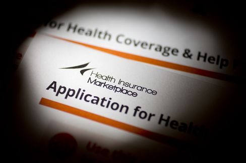 Health Insurance Marketplace Application