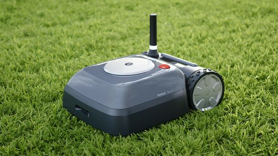 The Creator of the Roomba Just Launched a Lawn Mower