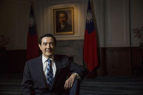 Taiwan's President Ma Ying-Jeou Interview