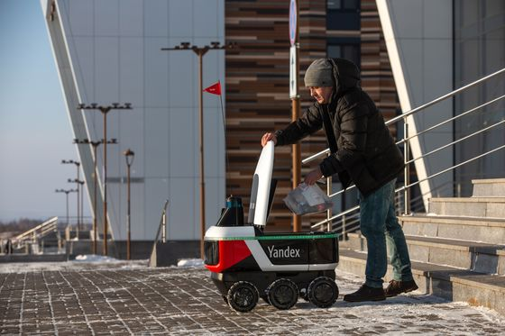 Grubhub Turns to Yandex for Robotic Food Delivery on Campus
