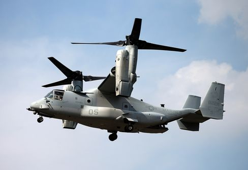 Marines in Tilt-Rotor Craft Land Off Brooklyn to Aid in Recovery