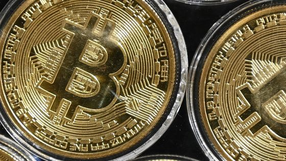 Bitcoin Fall Has Strategists Eyeing Possible Drop to $20,000