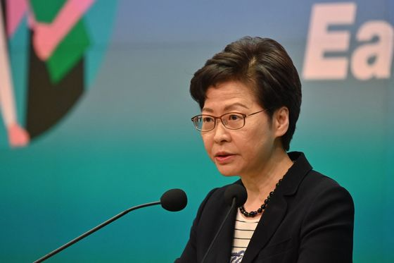 Hong Kong's Carrie Lam Defends Apple Daily Arrests