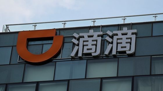 Hedge Funds See Winning Didi Bets Lose Luster on China Crackdown