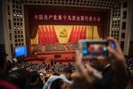 Chinese President Xi Jinping speaks at the opening session of the 19th Communist Party Congress on Oct. 18, 2017, at the Great Hall of the People in Beijing.