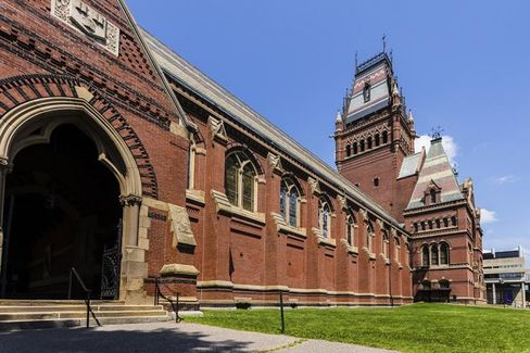 Lagging Other Ivies, Harvard Loses an Additional Financial Exec