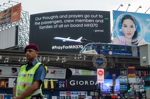 A Billboard for Malaysian Airline System Bhd. Flight 370