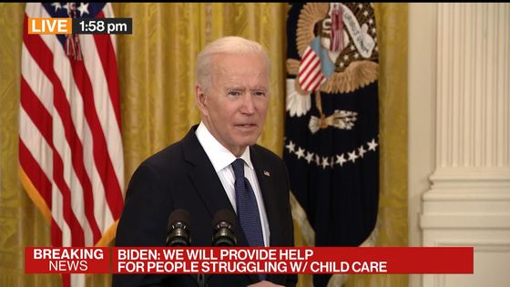 Biden Says Russia Has 'Some Responsibility' in Colonial Attack