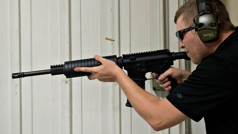 ILLINOIS GUN FACTORY