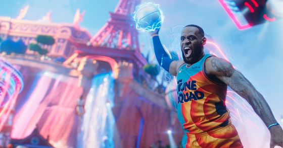 LeBron James's 'Space Jam' Spurs Stampede of 200 Product Tie-Ins