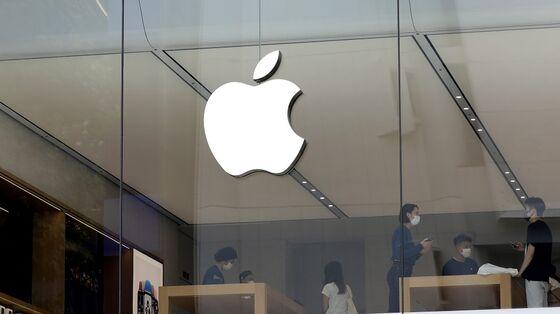 Apple Wins Fight Over $14.9 Billion Tax Bill in Blow to EU