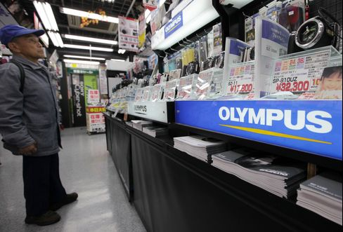 Singapore's GIC Sold Most Olympus Shares