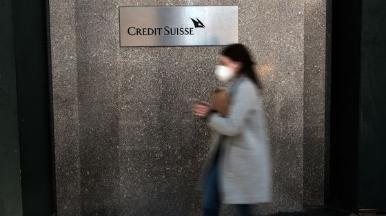 Credit Suisse Shareholder Says Archegos Is 'Wake-Up Call'