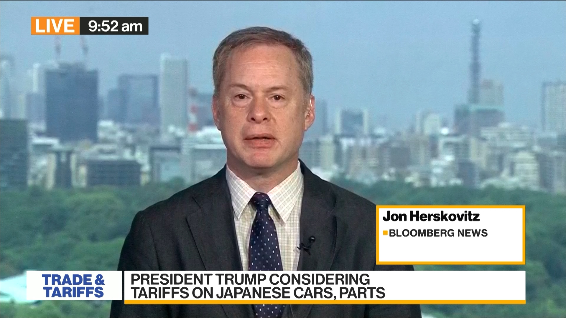 Trump's Tokyo Trip Unlikely to Result in Trade Pact, Japanese Officials Says