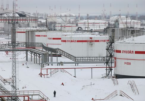 Lukoil Sinks on Concern Spending to Cut Payout