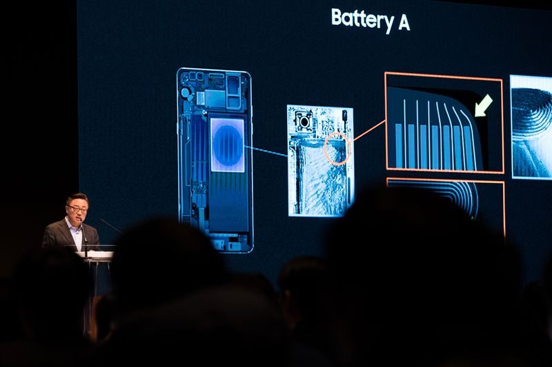 Samsung President of Mobile Communications Koh Dong Jin Announces Cause Of Note 7 Fires