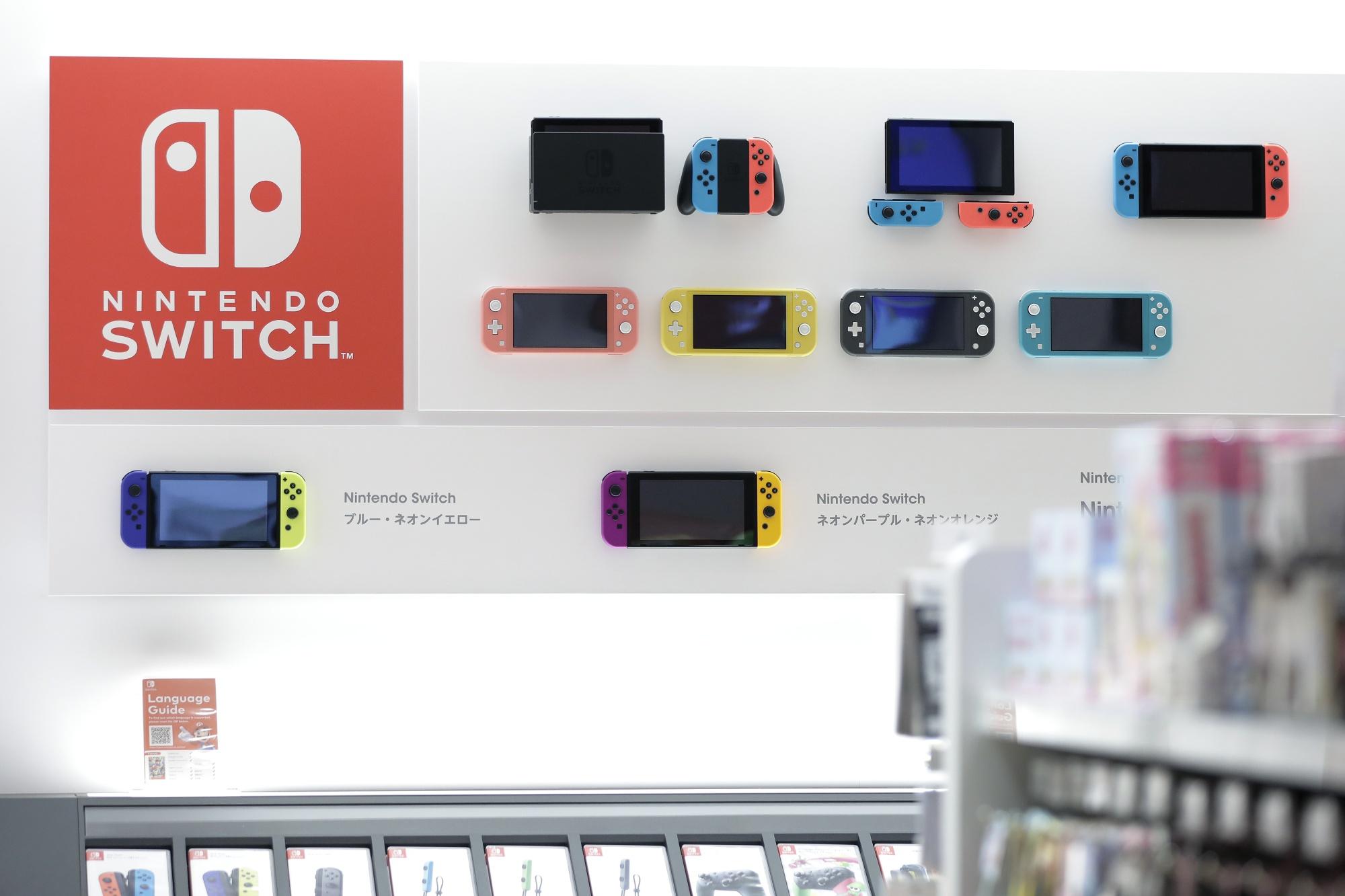 Inside Nintendo Tokyo Store Ahead of Earnings Announcement