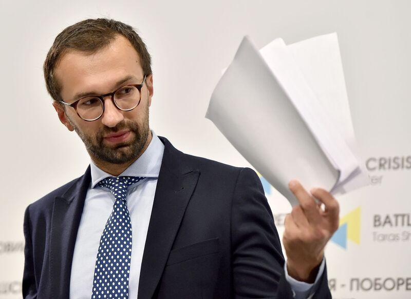 Serhiy Leshchenko