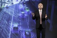 SoftBank Group CEO Masayoshi Son Presents Third-quarter Earnings Figures