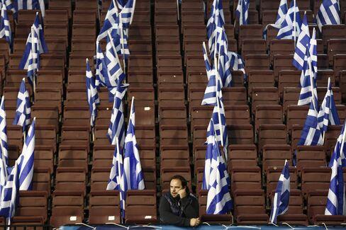 Greek Prime Minister Antonis Samaras Pre Election Rally