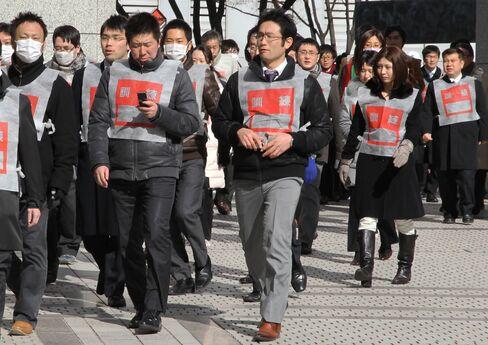 Tokyo Boosts Quake Measures