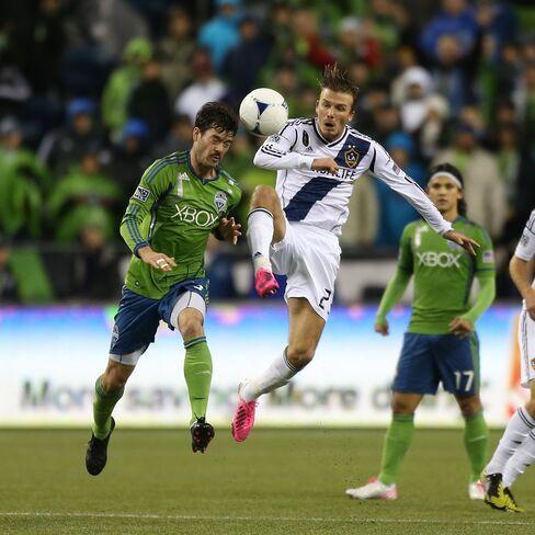 Beckham to End U.S. Career in MLS Cup, Seek One More Challenge