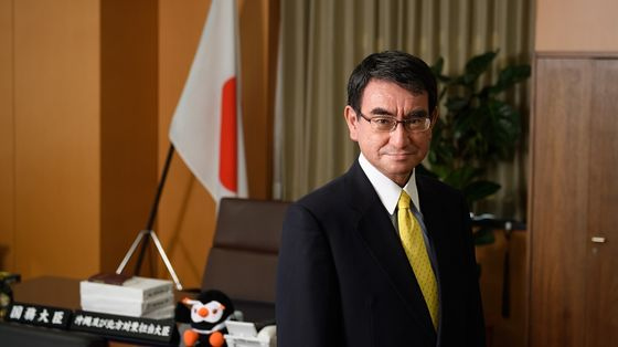Japan's Kono May Get Rival's Backing in PM Race, Report Says