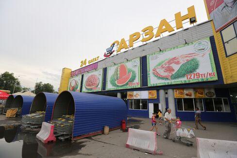General Economy In Kazakhstan