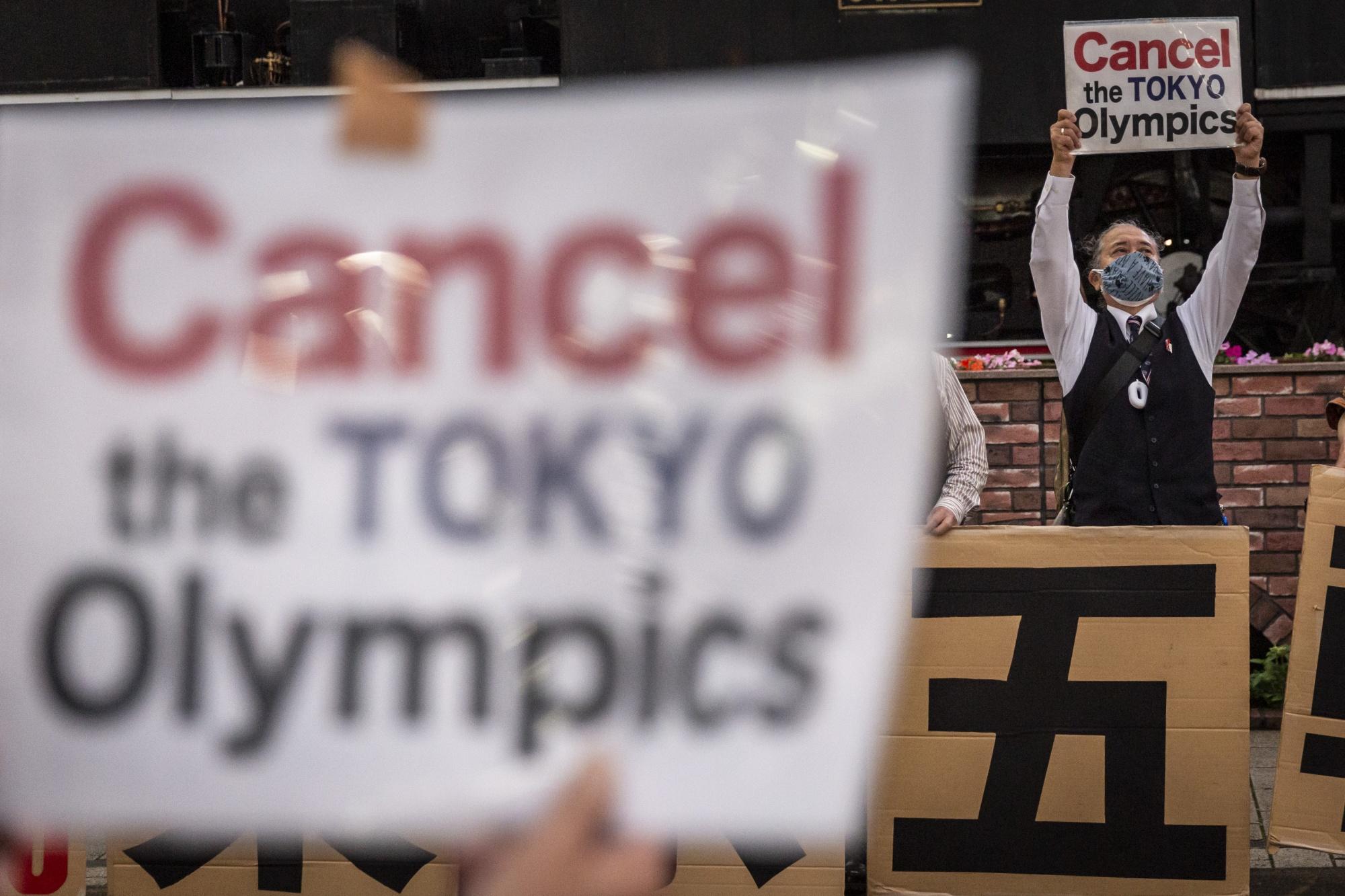 東京オリンピック反対デモ隊集会