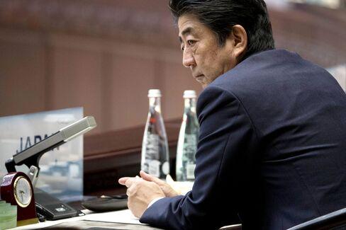 Shinzo Abe in Hangzhou.