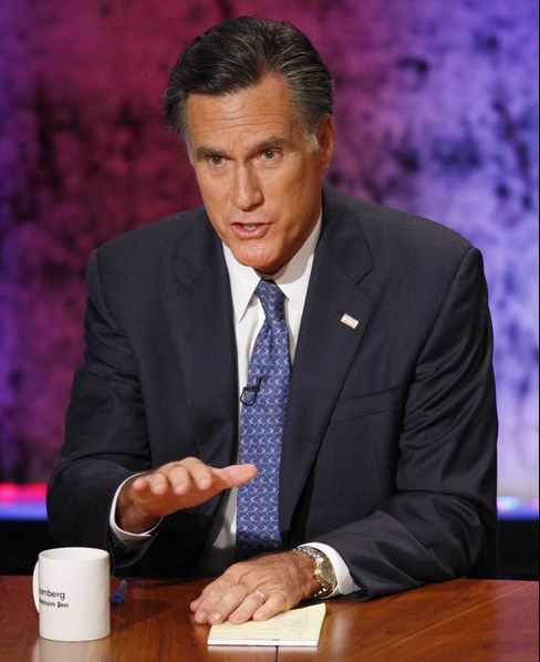 Former Governor of Massachusetts Mitt Romney