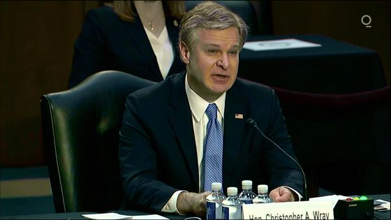 Riot Hearing to Look at Slow Guard Deployment, Intelligence Gaps